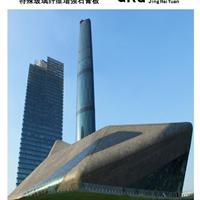 供应GRG(玻璃纤维增强石膏板)/广东石膏板