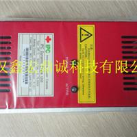 供应IPC-DR-1SA 制动单元