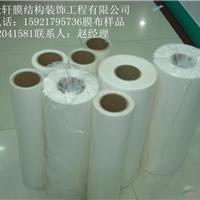 济宁市最专业的PVC膜布加工公司