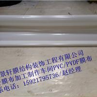 武汉市最专业的PVC膜布加工制作公司
