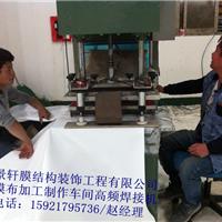 青岛市最专业的PVC膜布加工制作公司