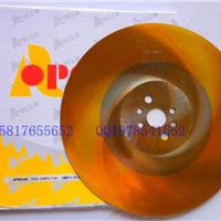 供应切铜锯片254*1.2*31.75*250Z