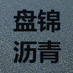 盘锦奥尔石化有限公司