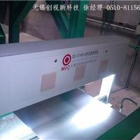 MVC带钢针孔检测系统