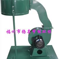 供应石材厂用移动式2.2KW布袋吸尘器