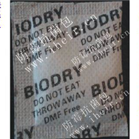供应防霉干燥包 防霉抗菌包 防霉防锈包