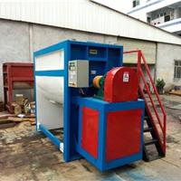 富邦机械批量产销辽宁1吨加热卧式搅拌机加