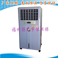 供应35型移动节能环保湿帘降温加水空调机