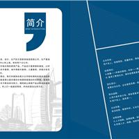 深圳景业家具有限公司