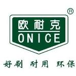 广州欧耐克建材有限公司