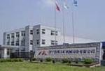 济宁浩博工矿设备公司