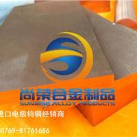 供应W65钨铜合金 W65进口钨铜板 批发钨铜板
