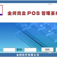 青岛金舸软件有限 公司