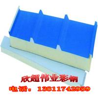 优质泡沫夹芯板型号 泡沫夹芯板规格