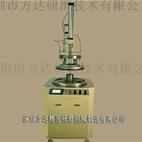 供应【厂家直销】表面处理机械双面研磨机