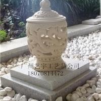 供应砂岩雕花灯罩 透光镂空灯罩 砂岩雕塑 人造砂岩灯饰