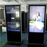 供应55寸落地式苹果款广告机55寸酒店广告机