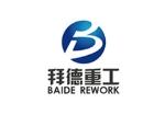 安徽省拜德重工机械科技有限公司