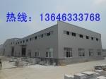 五莲县华丽石材有限公司