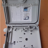供应FTTH光纤分线盒