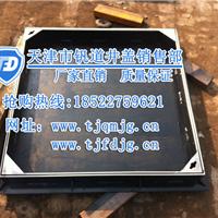 天津不锈钢井盖价格|隐形井盖厂家|隐形井盖