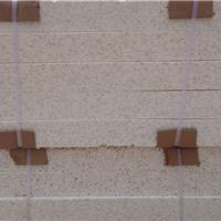 防火、苯板、保温板、A级无机改性复合苯板