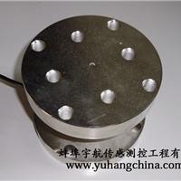 供应YHZS 干粉砂浆罐柱式称重传感器