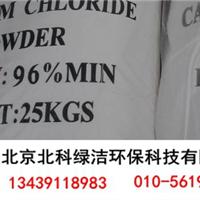 北京氯化钙厂家价格