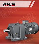 供应R167减速机 价格  工期  厂家