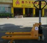 鑫升力机械设备直销中心