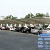 上海膜结构车棚生产厂家