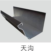 供应安徽金属天沟PVC天沟沥青瓦厂家直销