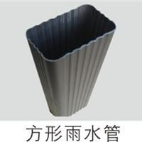 供应陕西汉中西安金属落水。玻纤瓦