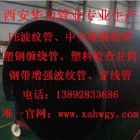 供应西安HDPE塑钢缠绕管