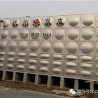 杭州双成供水设备有限公司