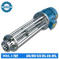 供应WRL-100 高剪切均质乳化机2.2KW