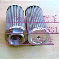 TZX2.BH-1000×30