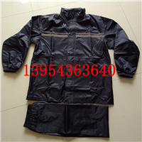 无棣利安电器供应电工雨衣 电工专用雨衣