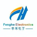 扬州市丰禾电子科技有限公司