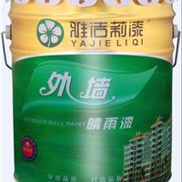 供应批发生产乳胶漆大自然漆墙面漆加盟