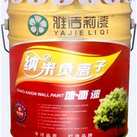 供应品牌名牌大自然漆油漆涂料