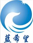 北京蓝希望科技创造有限公司