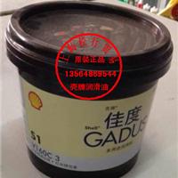 供应壳牌佳度GADUS S1 V160 3润滑脂
