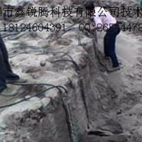 静态baopo一次革命大型液压柱塞式劈石棒