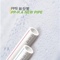 供应许昌PP-R自来水管 厂家直供 质量保证