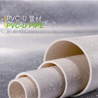 供应长葛PVC-U电工套管 量大从优 厂家***