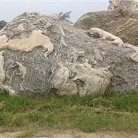 秦岭雪浪石景观石