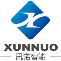 苏州讯诺智能科技有限公司