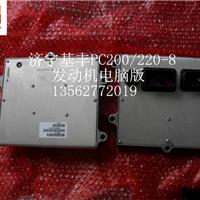 供应小松配件PC200-8发动机电脑板