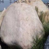 秦岭花纹石景观石